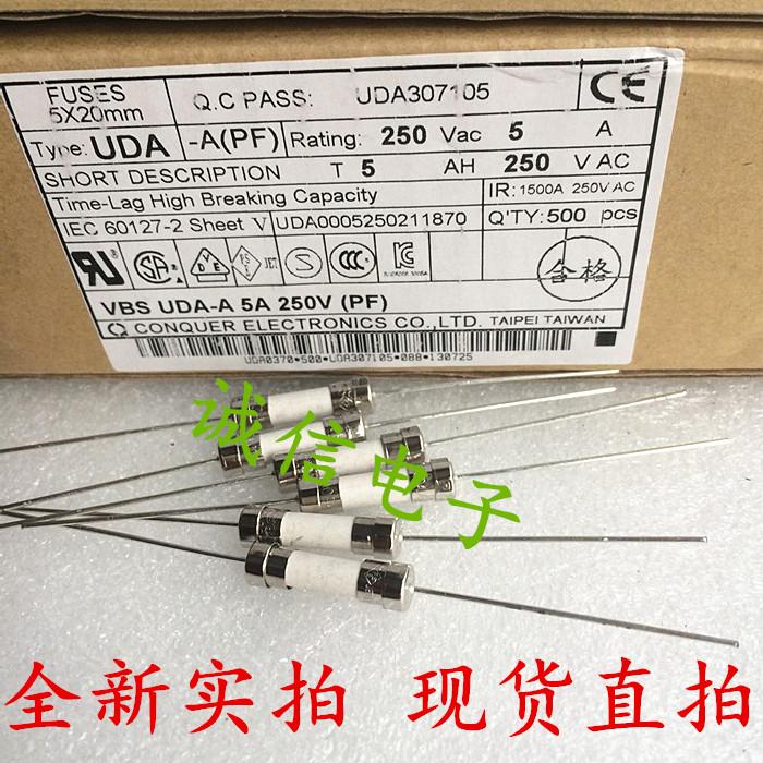 t5ah250v新品|t5ah250v價格|t5ah250v包郵|品牌– 淘寶海外