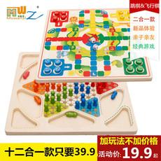 Китайские шашки Mwz MWZ/5069