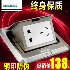 Розетка встраиваемая выдвижная Siemens