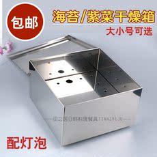 Набор для приготовления суши Tian Zhi