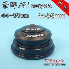 Заглушка для велосипедного руля Gineyea 44-55mm