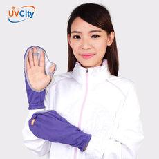 Перчатки Uvcity