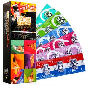 第六感避孕套六合一 68只安全套 冰火一体超薄G点套 情趣成人用品