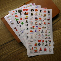 ���֎��N����- The Garden Party Sticker-6����