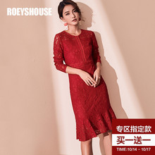 Original red lace, elegant, hollow, and long tail.