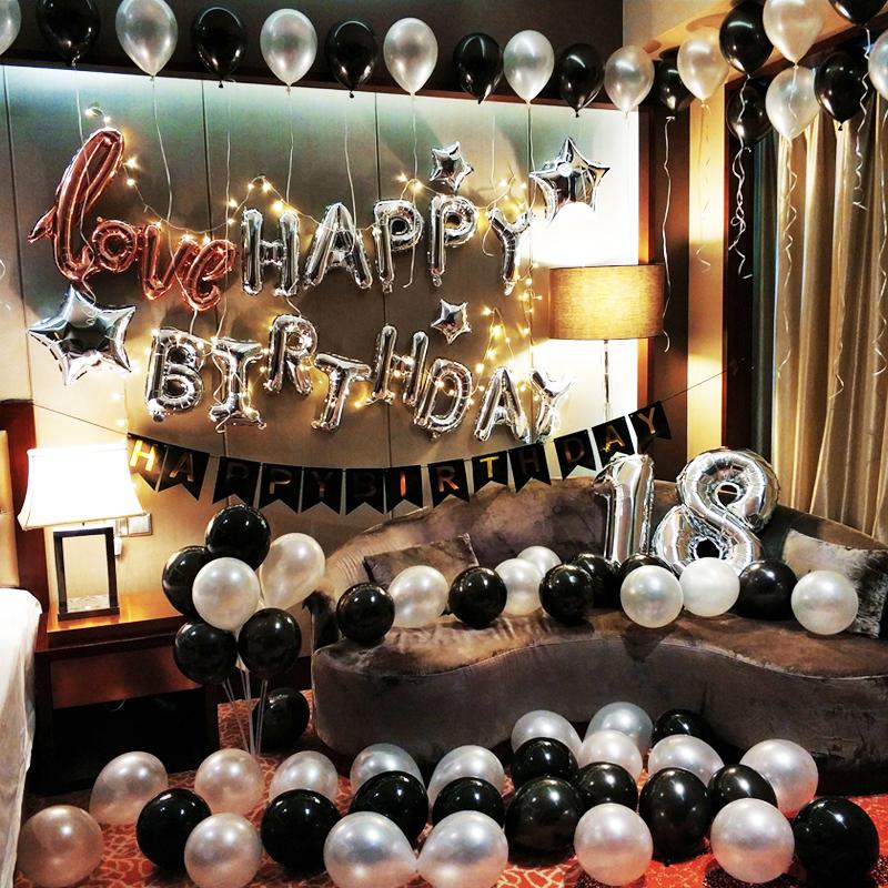 成人生日派对装饰字母气球女男朋友浪漫惊喜场景布置儿童用品套餐