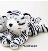 "15""���ϻ�ë�që�q�������  15"" White Tiger Plush Stuffed An"