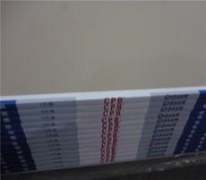 Гипсокартон CPB brand gypsum board 9.5mmCPB