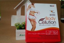 �n����֬���Nskin body cellution�����tԺ�w�w�Nȼ֬�� 5Ƭ �F؛