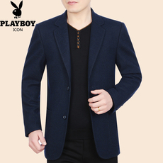 Jacket costume Playboy hh17a69318