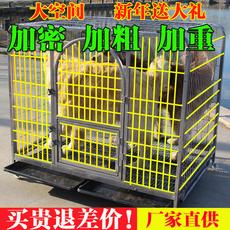 Клетка для животных Большая собака клетки