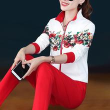 Sports suit, female autumn 2018, new Korean fashion, sportswear, sportswear, big size women's wear, early autumn, two sets.