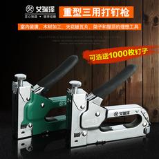 Пистолет скобозабивной Yi Ruize