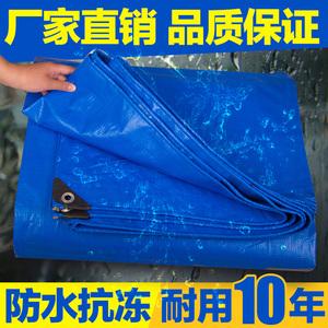 加厚包邮货车油布苫布塑料遮雨防雨布彩条布雨棚篷布防水防晒蓬布防水油布