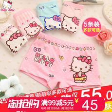 трусы Hello kitty ktn008 Hellokitty