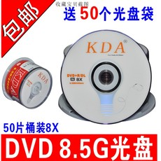 Диски CD, DVD KDA 8.5G DVD+R