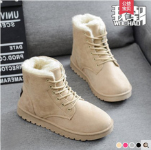 New plush and thickened student short tube female boots