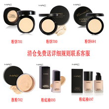 Free storage of foundation solution, concealer, sunscreen and moisturizing BB cream.