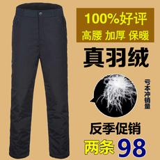 Утепленные штаны OTHER 001