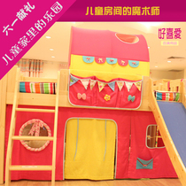 Childrens bed tents half height wall color cartoon color surrounding the bed play tent bedspread banners