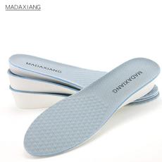 подкладка Mada Xiang MD /001 1.5cm-3.5cm