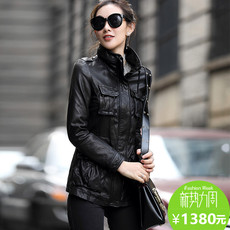 Leather jacket Otell ot1716