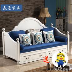 Диван-кровать Senhao