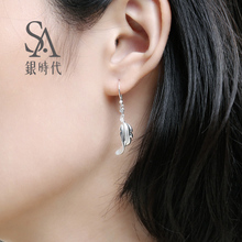 Silver age love letter series feather earrings, earrings, 925 silver ornaments, sterling silver earrings, Korean character, personality