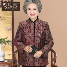 Clothing for ladies Alonespeech dy1608/116 70-80
