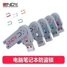USB-блокиратор LINDY USB