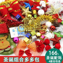 Christmas Package Christmas tree decorations pendant small Christmas tree package Nordic Christmas decoration package