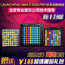 MIDI-клавиатура Novation Launchpad RGB MKII PRO