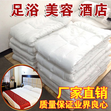 Одеяло Silver City hotel supplies