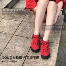 трекинговые кроссовки Psmerrell 1503