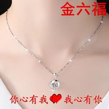 Jinliufu jewelry platinum necklace PT950 clavicle Necklace 18K white gold necklace pendant girlfriend gift
