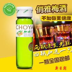 Qiao Ya 750ml