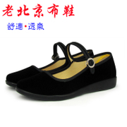 Recommend old Beijing shoes women's black shoes work shoes dance shoes with soft bottom flat and lightweight wearable