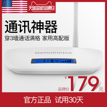 Bee IDA mobile phone signal amplifier booster receiver mobile Unicom 2g3g4g family DS2H-A
