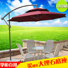 Зонт Four Seasons Garden outdoor furniture