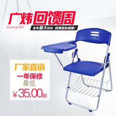 Стулья для конференц залов Guang/Wei