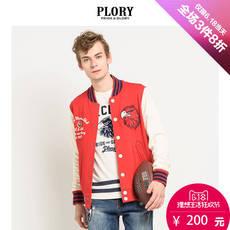 Куртка Plory poma612001