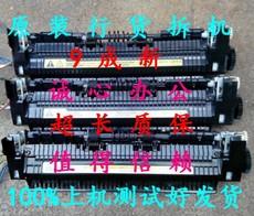 Комплектующие для принтеров Hp1020 1010 Hp1005