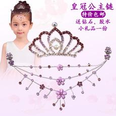 Ji Xiangyu L903/905