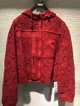 2A1F412-2199 d spring coat embroidered lace hooded sweater casual slim shirt