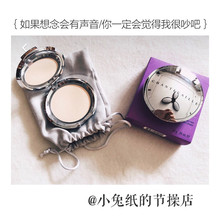 Bao Chantecaille/, sweet potato card, dry and wet dual-purpose powder 10g, small s. /Arora concealer.