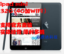 Apple/�O�� iPad mini(32G) 4G�� ����ipadmini����ƽ��ԭ�b��Ʒ