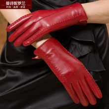 Leather gloves, sheepskin, lady's leather gloves, winter, warm, velvet, thicker, short, thin touch screen, autumn and winter driving.