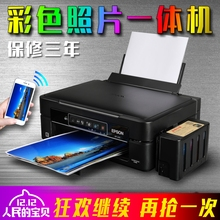 EPSON XP245 color inkjet multifunction machine photocopy home office WiFi continuous photo printer