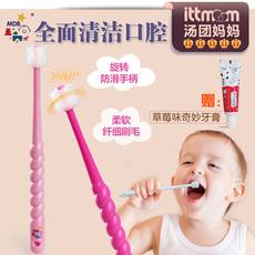 Зубная щетка Mdb 360 0-3-12