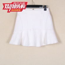 Fish tail and all kinds of thin cloth wrap buttocks show thin cut standard skirt